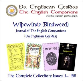 image of a selection of back issues available